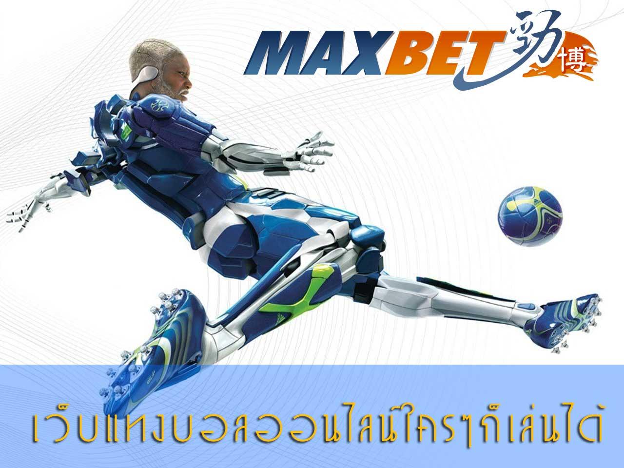 maxbetonline