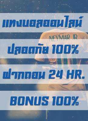 bonusmaxbet
