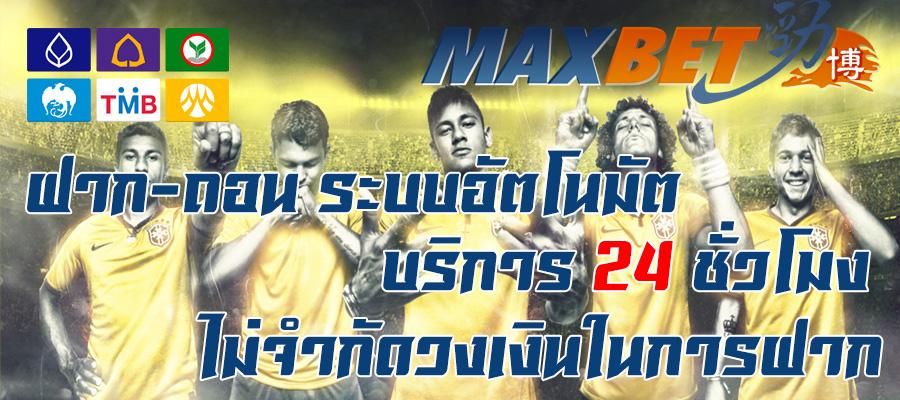 maxbet-register